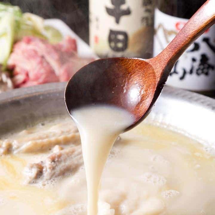 新宿の居酒屋【酉一途 西新宿店】で鶏料理